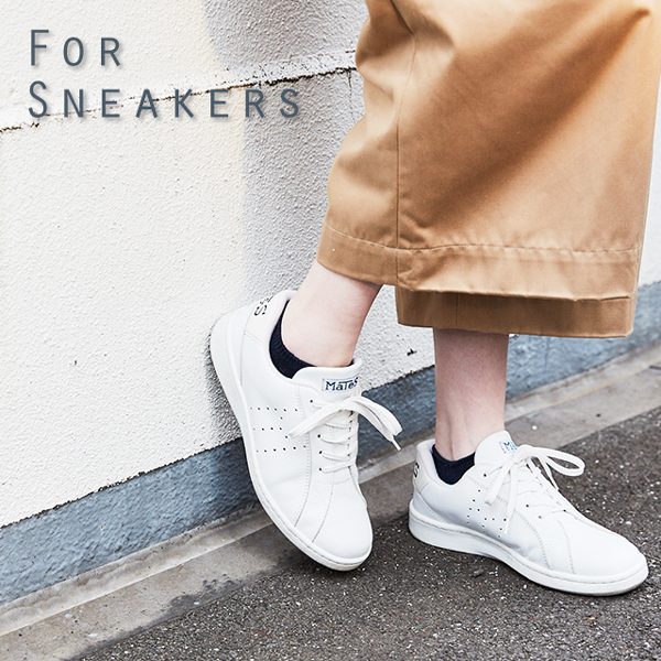 FOR SNEAKERS