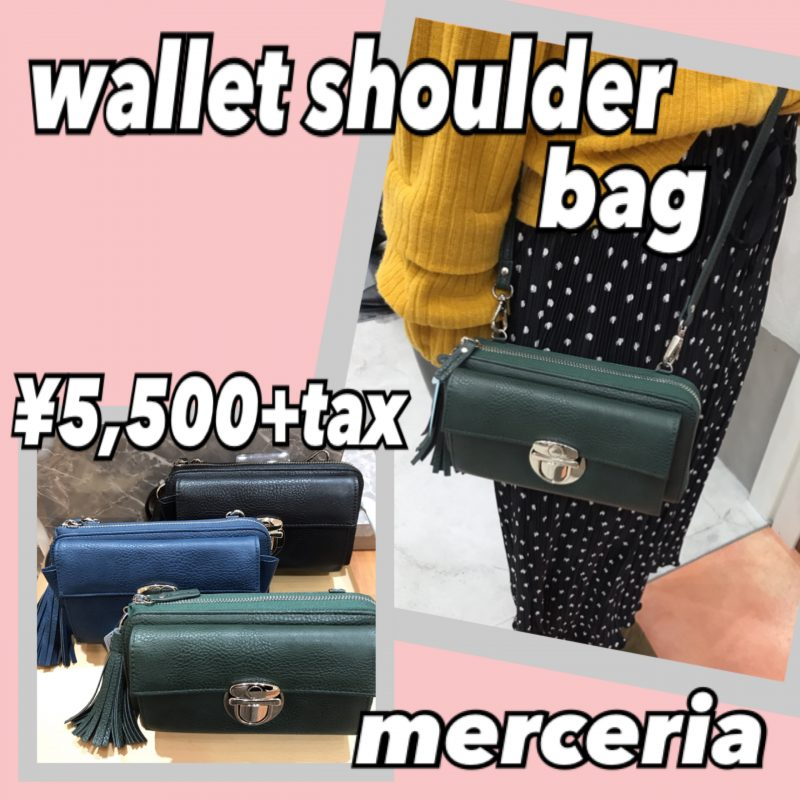 ✳wallet shoulder bag✳