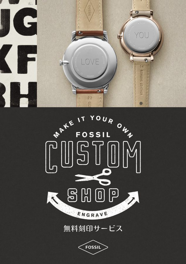 CUSTOM WATCH  CAMPAIGN