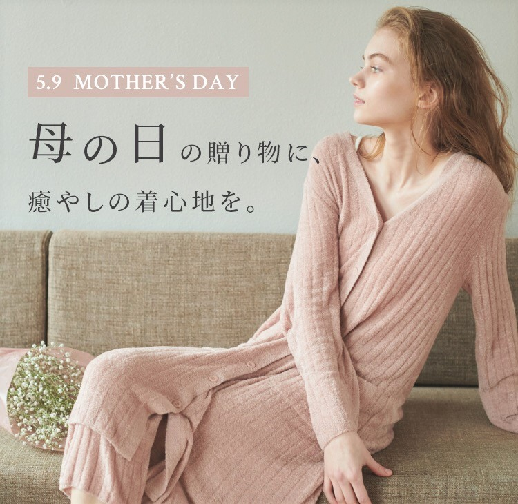 MOTHER'S DAYアイテム販売スタート